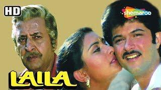 Laila {HD} Hindi Full Movie - Anil Kapoor, Poonam Dhillon - Popular Hindi Movie