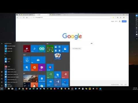 윈도우10 (windows10) 1809 업데이트 하기 2 - 수동으로 업데이트 하기