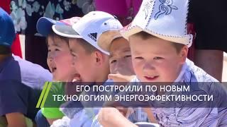 Первый энергоэффективный детский сад в Кыргызстане \\ 19.06.2018 \\ Апрель ТВ