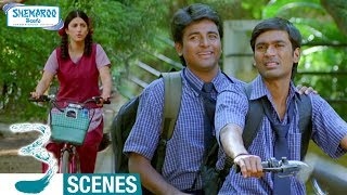 Dhanush And Sivakarthikeyan Doing Crazy Things For Shruti Haasan   3 Telugu Movie Scenes   Anirudh
