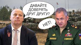 РФ отказалась «дружить» с Латвией