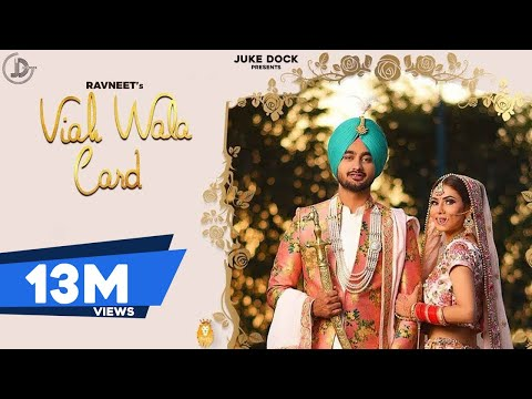 Viah Wala Card mp4 video song download