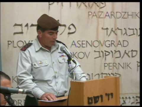 IDF Chief of Staff Gabi Ashkenazi at Yad Vashem on the Eve of Yom Hashoah