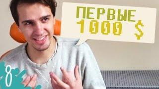 7 шагов к видеоблогингу / Топинг