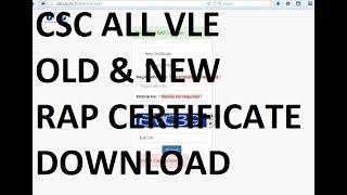 Descargar MP3 de New Trick To Download Rap Certificate 2018 gratis
