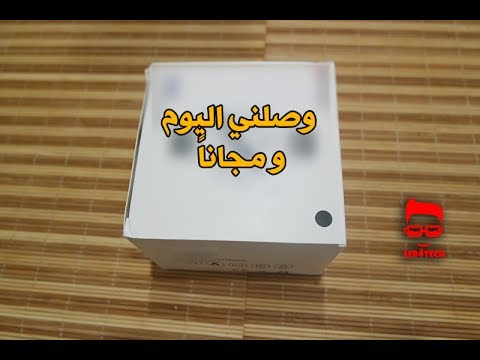 unboxing and review ( arabic )