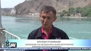 Репортаж о Капшагайской ГЭС в фильме о приватизации АО «Самрук-Энерго». 2015 год