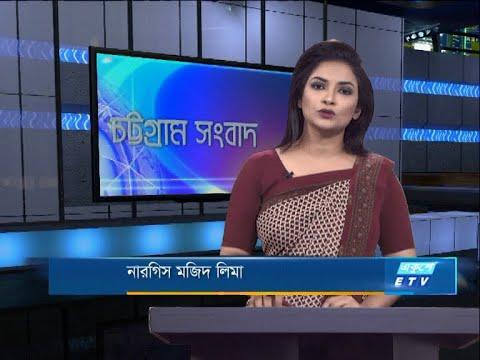 06 PM News || সন্ধ্যা ৬টার সংবাদ || 25 September 2020 || ETV News
