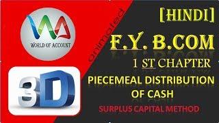 f-y-b-com accounts sem 1 - Free video search site - Findclip Net