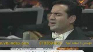 محمد ثروت فى يوم من الايام 2.wmv
