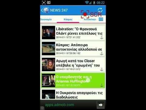 Video of Greece News