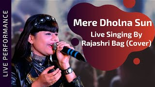 """Mere Dholna Sun"" Song (Cover) Live Singing by   - YouTube"