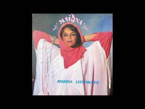 Марина Львовская - А ты люби меня такой (LP Audio Restoration)