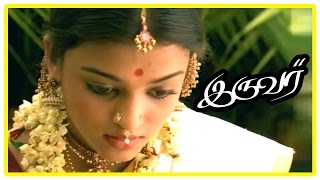 Iruvar Tamil Movie - Mohanlal and Prakash Raj get married