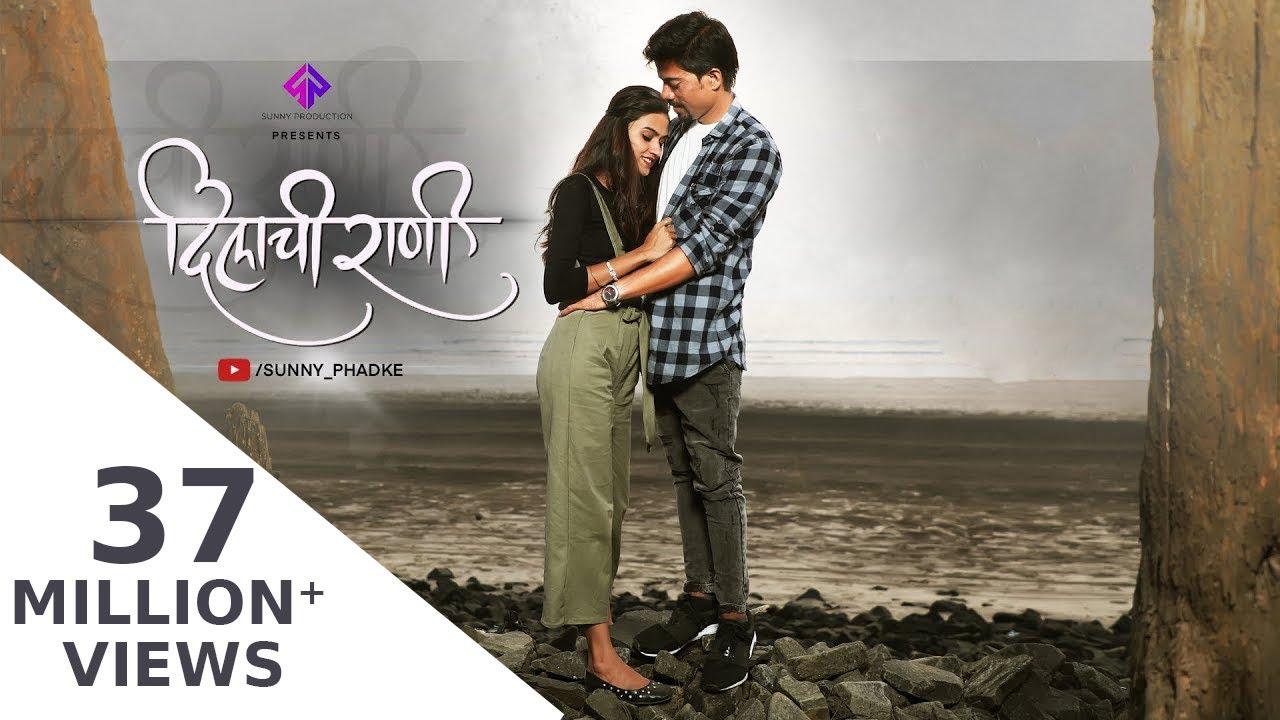 Dilachi Rani | Official Song | Sunny Phadke |Supriya Talkar|Prashant Nakti|Visuals by Varunraj kalas - Prashant Nakti Sonali Sonawane Lyrics in marathi