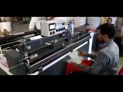 Air Bubbel And Foam Bag Making Machine.