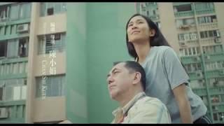 【《淪落人》(Still Human)正式預告片(Official Trailer)】