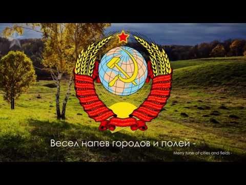 """People's anthem of the Soviet Union - """"Жить стало лучше, жить стало веселей!"""" [Eng subs]"""