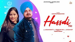 Hassdi Ne | (Official Video) | Gagan Bhatti Ft. Janjua Boy | New Punjabi Songs 2020 | Jass Records