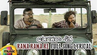 Rama Rama Re Full Song Lyrical | Aatagadharaa Siva Movie Songs | Vasuki Vaibhav | Chandra Siddarth