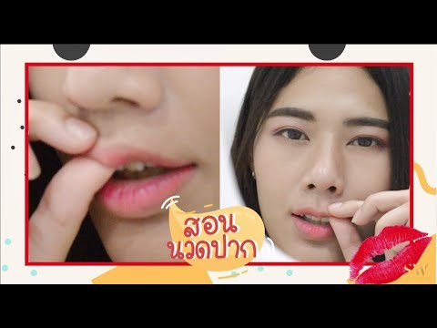 Sowon Channel