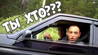Ездюки. Быдло на дорогах Волгограда..или зачем учить ПДД, если ты нормальный пацан!