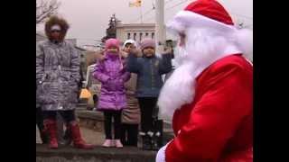 Приезд Деда Мороза