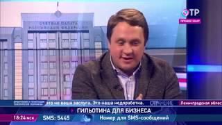 Алексей Петропольский: Нужно уволить всех проверяющих чиновников и заменить их на бизнес