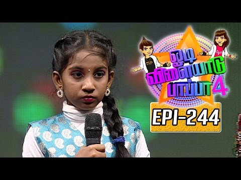 Odi-Vilayadu-Pappa-Season-4-Epi-244-Avanthika-Dance-Show-25-07-2016