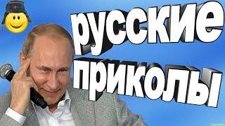 10 Минут отборных русских приколов за 2018 Год (декабрь) #1