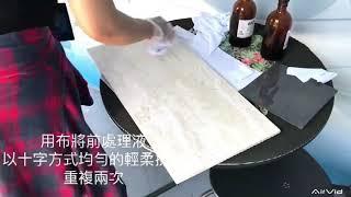 UV直噴應用案例│UV前處理液使用教學【UV Print Solution】Pretreatment