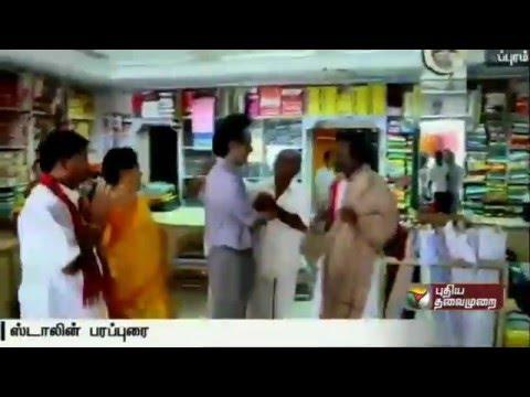 DMK-treasurer-Stalin-campaigned-for-DMK-candidates-in-Villupuram