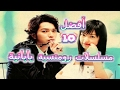 Video for مسلسلات يابانية رومانسية
