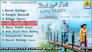 Simpallaag Ond Love Story  All Song Juke Box