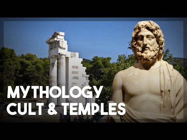 Asclepius videó kiejtése Angol-ben