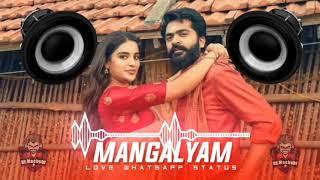 Mangalyam Dj Remix || Tamil Kuthu Dance Remix || Tamil Remix Song || Dj Machchi 🕉️