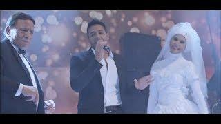 """اغاني حصرية رقص الزعيم عادل إمام على أنغام محمد حماقي في فرح ابنته """" قمر """" ... #العراف تحميل MP3"""