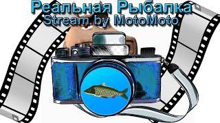 Рыбалка мураканские озера