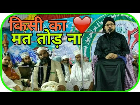 Maula Ali Ki Shaan   new taqreer 2019   Sayyad Shabahat Hussain Sahab