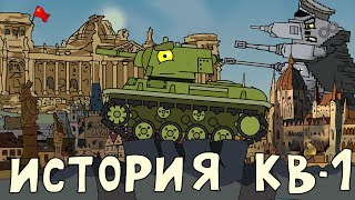 A history of the KV-1 / Cartoons about tanks