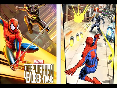Spider-Man Unlimited - Gameplay, score  5500 [iPad/FullHD]