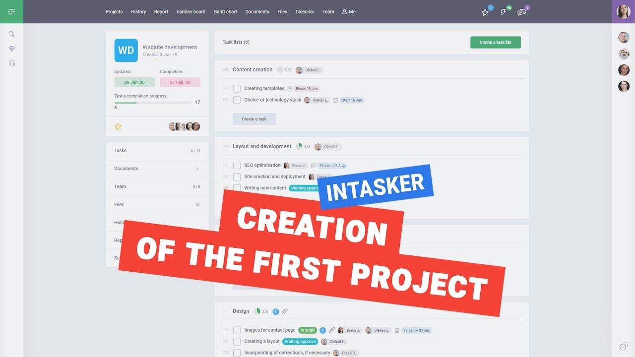 Создайте свой первый проект
