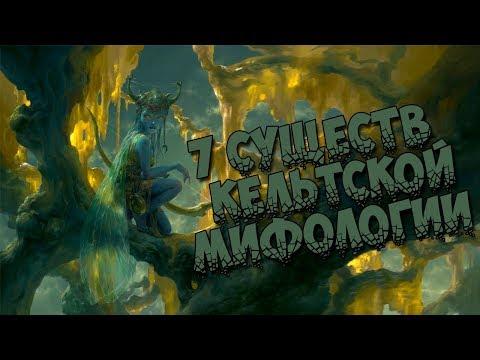 Астрология книги букинистические