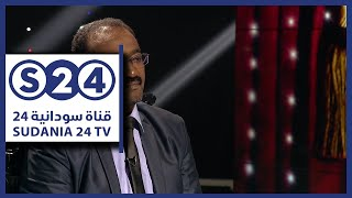 الكاتب الصحفي مزمل أبو القاسم - برنامج كل الحكاية - عيد الفطر المبارك 2017