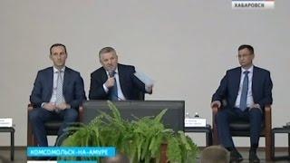 Вести-Хабаровск. Совет по предпринимательству в Комсомо...