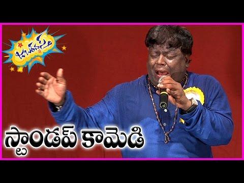 Jabardasth Apparao Stand up Comedy Skit || Funny Videos - Guntur Humour Club
