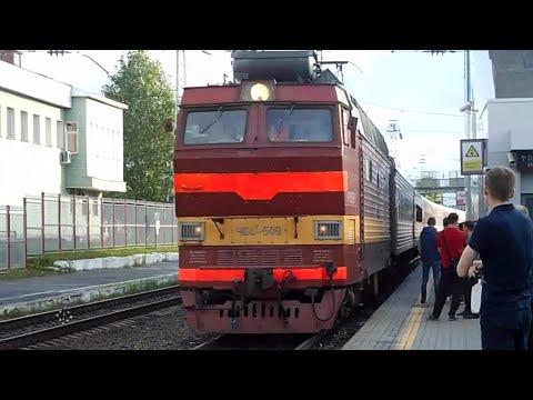 ЧС4т-508  с №502 поезд  Анапа - Киров.