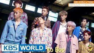 KBS WORLD e-TODAY [ENG/2017.07.24]