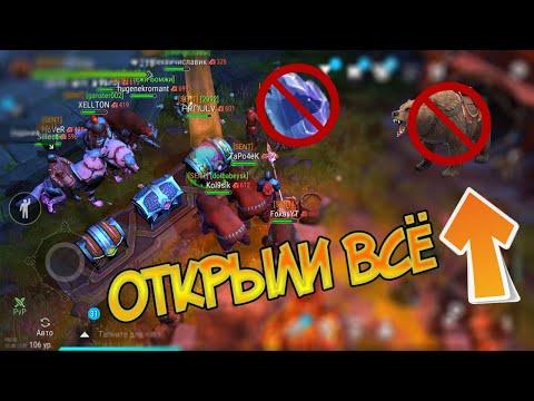 Большое открытые клановых сундуков ! Распускаю клан в Frostborn: Action RPG