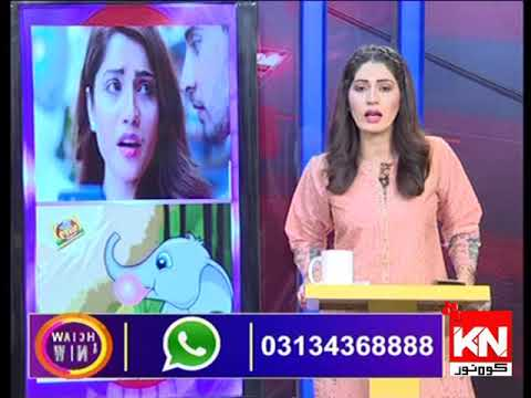 Watch & Win 13 October 2019 | Kohenoor News Pakistan